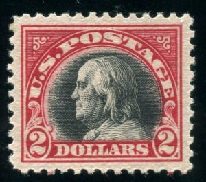 US 547 - 1920 $2 Franklin stamp - Mint OG - XF/SUP  NEAR PERFECT CENTERING
