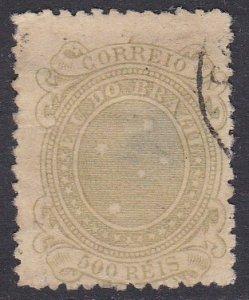 Brazil Sc #105 Used