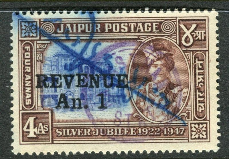 INDIA;   JAIPUR early REVENUE An. 1 surcharged fiscal cancel on piece