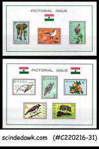 GHANA - 1964 PICTORIAL ISSUE - 2-MINIATURE SHEET MNH IMPERF!!!!!