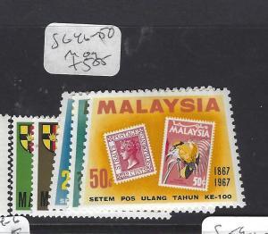 MALAYSIA (P3008B)  SG  46-50   MOG