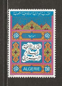 Algeria Scott catalog # 511 Unused Hinged