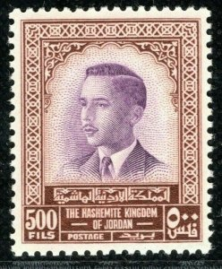 JORDAN Stamp SG.430 500f King Hussein (1954) Mint UMM MNH Cat £42+ YGREEN77