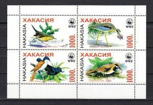 Hakasia, Cat. 9-12. Russian Local. Various Birds sheet of 4. WWF Logo. ^