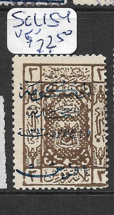 SAUDI ARABIA (PP1802B)  SC  L154  VFU