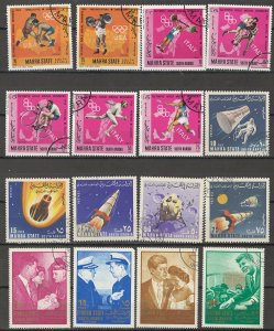 COLLECTION LOT # 08L ARABIAN PENINSULA 49 STAMPS CLEARANCE