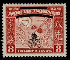 NORTH BORNEO GVI SG340, 8c scarlet, M MINT.
