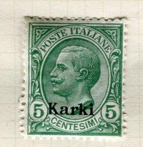 ITALY; KARKI Agean Islands Optd. issue 1912 fine Mint hinged 5c. value