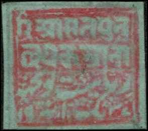 India - Poonch SC# 13 on BLUE paper  1a THIN   MHNGAI