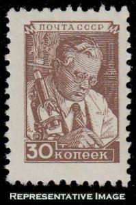 Stamp Russia Ussr Sc 1346 Block Scientist Communist Manifest