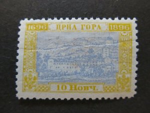A5P23F39 Montenegro 1896 10n mh*