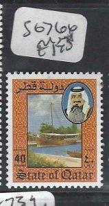 QATAR  (PP2306B)  SHEIKH, BOAT  SG 766  MNH