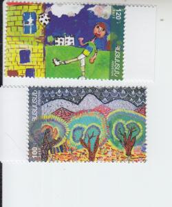 2012 Armenia Children's Philately (2) (Scott NA) MNH