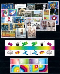 Luxembourg Luxemburg 2008 Complete Year Set MNH