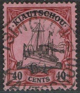 KIAUTSCHAU CHINA 1905 YACHT 40C WMK LOZENGES USED