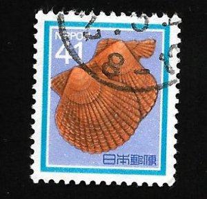 Japan 1989 - U - Scott #1624 *