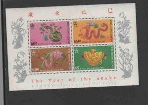 HONG KONG #687a  1993   GOLDFISH    MINT  VF NH  O.G  S/S