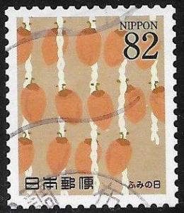 Japan 3857 Used - ‭Dried Persimmons