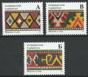 Tajikistan 1999 Carpet's ornament 3 MNH stamps
