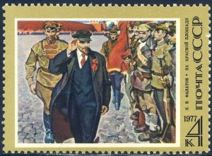 Russia MNH 4560 Complete Art Painting 1977