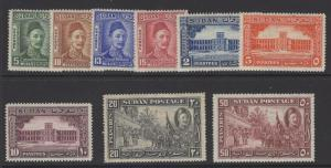 SUDAN SG59/67 1935 GENERAL GORDON MTD MINT