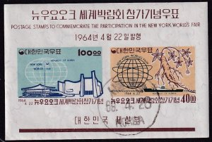 1964 Korea New York World's Fair S/S souvenir sheet Used Sc# 433a CV $70.00