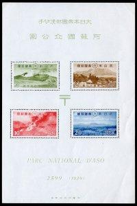 Japan Scott 293a Souvenir Sheet & Folder (1939) Mint NH VF, CV $210.00 C