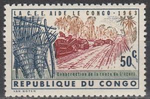 Congo #457  MNH  (S1411)