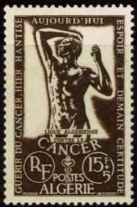 Algeria #B84  MNH - Algerian Cancer Society (1956)