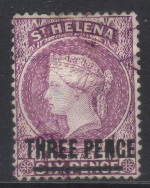 ST HELENA 1884-1894 SURCH SG42 USED