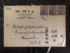 1920s Burma India Commercial Cover School Of Applied Art New York USA Hong Seng