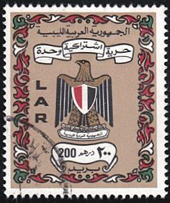 Libya # 458 used ~ 200d Coat of Arms