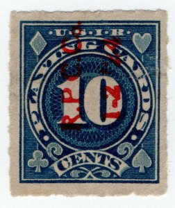 (I.B) US Revenue : Playing Card Tax 10c (RPC Co)
