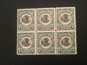 US Canal Zone 31 F/VF Hinged Block of six