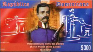 Dominican Republic. 2014. Matías Ramón Mella Castillo (MNH OG) Souvenir Sheet