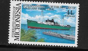 MICRONESIA, C20,  MNH , NAURUANS