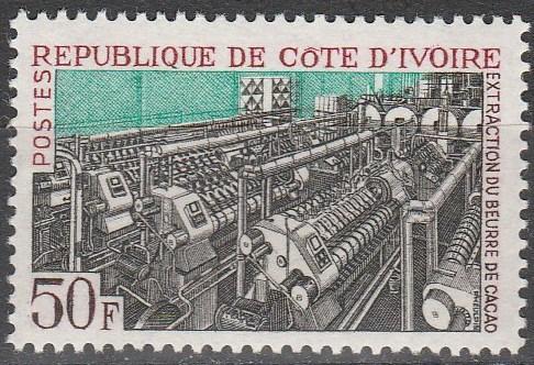 Ivory Coast #267 MNH F-VF  (V468)