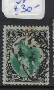 Guatemala SC 16 VFU (3dqm)