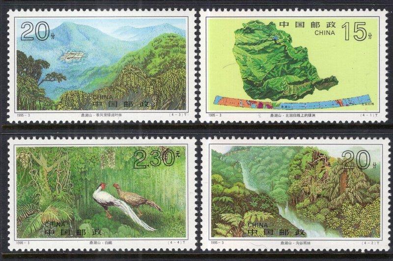 China 2554-2557 Birds MNH VF