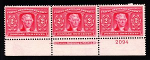 US 324 2c Louisiana Purchase Mint Bot Plt Strip of 3#2094 F-VF OG LH/NH/LH