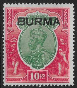 BURMA SG16 1937 10r GREEN & SCARLET MTD MINT