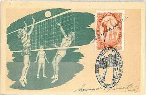 SPORT : MAXIMUM CARD - BRAZIL 1957 : VOLLEYBALL