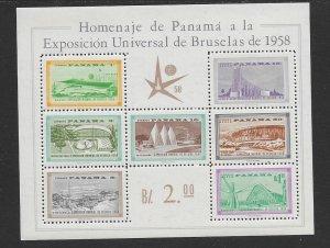 Panama C209a MNH S/S x 14, vf. 2022 CV $ 98.00