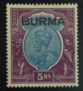 MOMEN: BURMA SG #15 1937 MINT OG NH £70++ LOT #63423