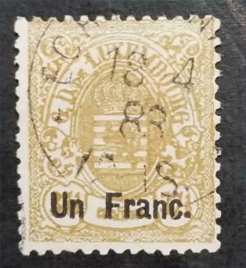 LUXEMBOURG Scott 39 Used Stamp T675