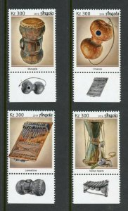 ANGOLA 2019 MUSICAL INSTRUMENTS  SET MINT NEVER HINGED