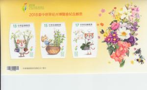 2018 Taiwan Taichung Flower Exhibit w/Cartoon Cats SS (Scott 4446) MNH