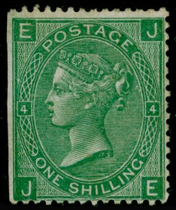 SG115, 1s green plate 4, M MINT. Cat £975. JE