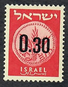 Israel #176 Judean Coin MNH Single