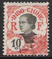 Indo-China #45 Annamite Girl Used